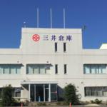 koyo_kobe