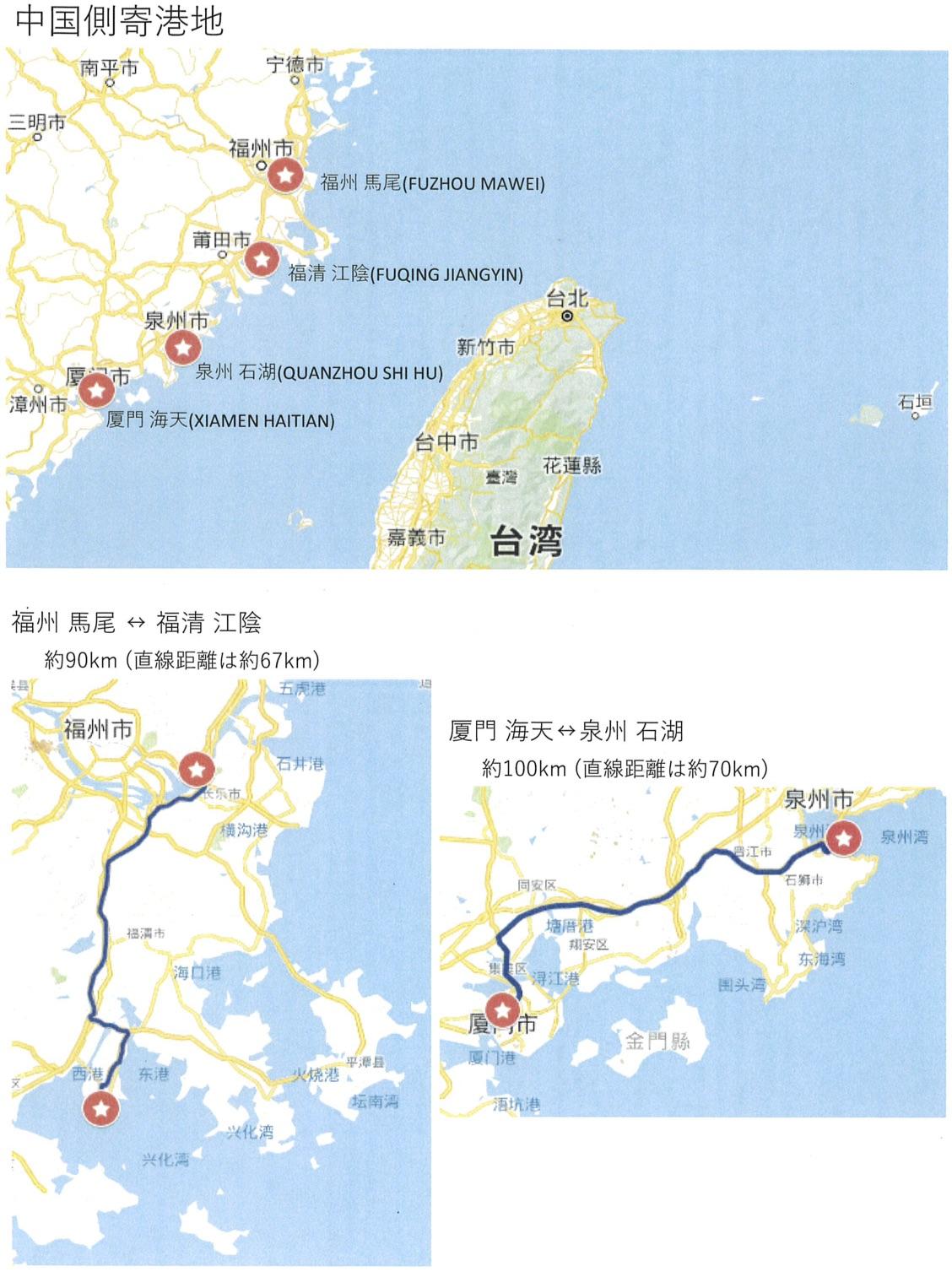 map_koyo